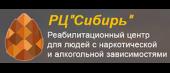 Реабилитационный центр «Сибирь»