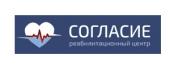 """Реабилитационный центр """"Согласие"""""""
