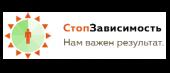"""Реабилитационный центр """"СтопЗависимость"""""""