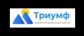 """Реабилитационный центр """"Триумф"""" в Краснодаре"""