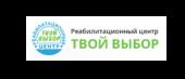 """Реабилитационный центр """"Твой Выбор"""""""