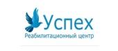 """Реабилитационный центр """"Успех"""" в Томске"""
