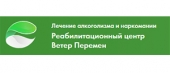 """Реабилитационный центр """"Ветер перемен"""" в Кемерово"""