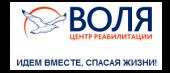 Реабилитационный центр «Воля»
