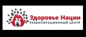 """Реабилитационный центр """"Здоровье Нации"""""""