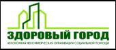 """Реабилитационный центр """"Здоровый Город"""""""