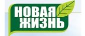 """Реабилитационный центр """"Новая жизнь"""""""