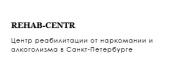 "Реабилитационный центр ""Rehab-centr"""