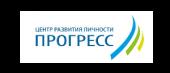"""Центр Развития Личности и реабилитации """"Прогресс"""""""